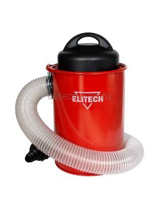 Пылесос для стружки (стружкоотсос) Elitech ПДС 1100К