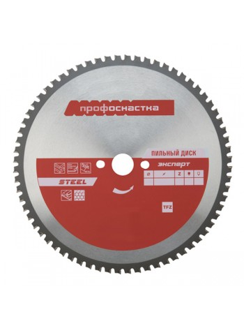 Диск пильный по стали Эксперт STEEL 536 (305x25.4/30 мм; Z80; TFZ 0) Профоснастка 60402011