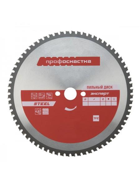 Диск пильный по стали Эксперт STEEL 490 (165x16/20 мм; Z30; TFZ 0) Профоснастка 60401010