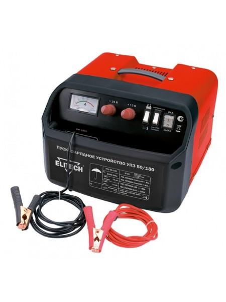 Пуско-зарядное устройство для аккумулятора ELITECH УПЗ 50/180
