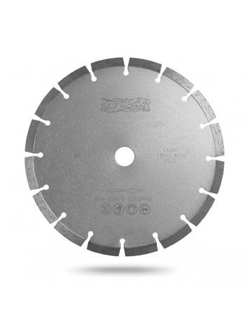 Диск алмазный сегментный B/L по бетону 300D-2.8T-10W-20S-25.4 MESSER 01-13-300