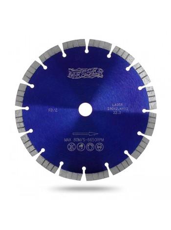 Диск алмазный турбосегментный FB/ZZ по железобетону 230D-2.4T-15W-15S-22.2 MESSER 01-16-232