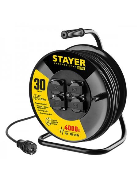 Удлинитель на катушке Stayer профессиональный 55076-30