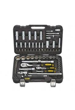 Универсальный набор инструментов Berger BG 97 предметов BG-097-1214