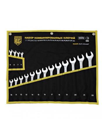 Набор комбинированных ключей 17шт Berger BG BG1145