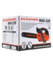 Бензопила CARVER RSG 225