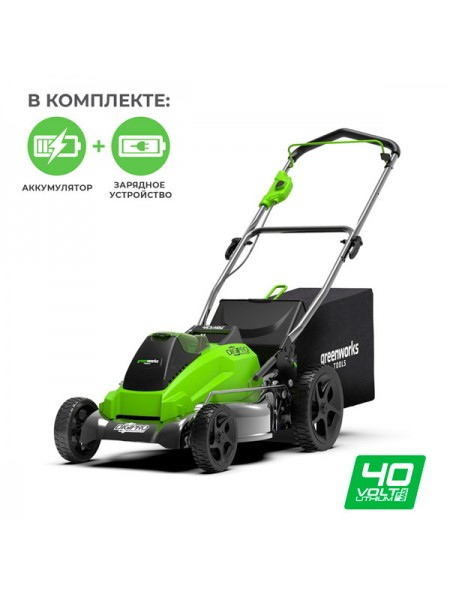 G-MAX 40V Газонокосилка 45 см GREENWORKS DigiPro GD40LM45 плюс