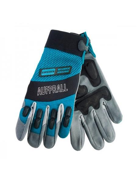 Перчатки универсальные комбинированные (XXL) GROSS Stylish 90329
