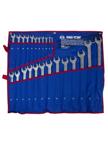 Набор ком-ных удлиненных ключей, 6-32 мм, 24 предмета KING TONY 12B4MRN
