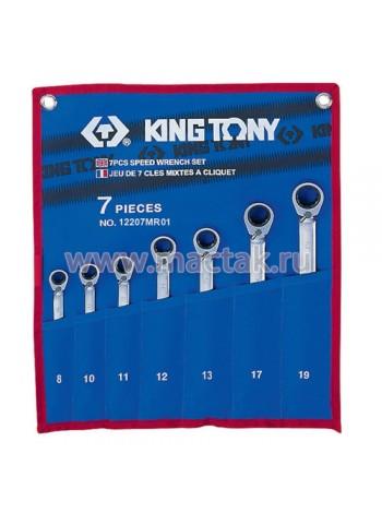 Набор трещоточных ключей, 8-19 мм, 7 предметов KING TONY 12207MRN01