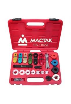Набор размыкателей для топливной системы и втулок автокондиционера, кейс, 22 предмета МАСТАК 105-11022C