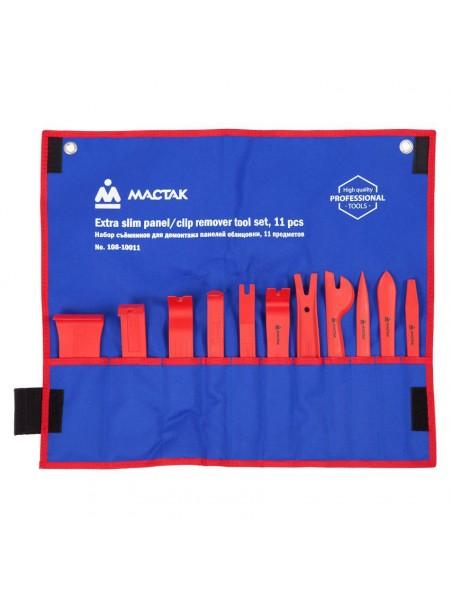 Набор съемников (лопатки) для панелей облицовки, 11 предметов МАСТАК 108-10011