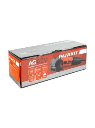 Углошлифовальная машина PATRIOT AG 120 M