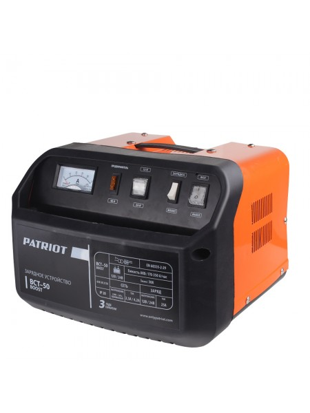Зарядное устройство PATRIOT BCT-50 Boost