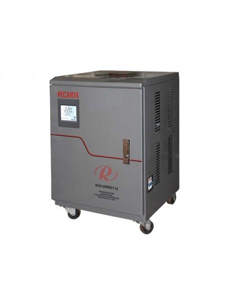 Стабилизатор напряжения Ресанта ACH 20000/1-Ц
