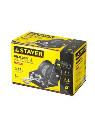 Ручная барабанная лебедка Stayer MASTER 0,45т, 8м 43112-0.5