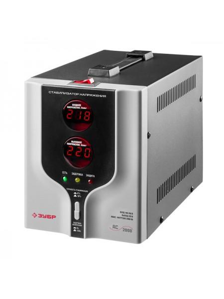 Автоматический стабилизатор с цифровой индикацией Зубр АСН-2000-1-Ц ПРОФ. 59375-2