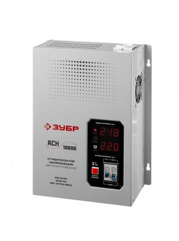Автоматический стабилизатор с цифровой индикацией Зубр Профессионал АСН-10000-1-ЦН 59387-10